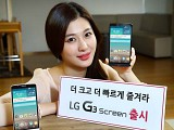 LG G3 Screen 登場:屏幕更大上網更快