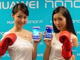 Huawei Honor 6 推出:二千幾買到 8 核及 500 萬像素自拍手機