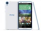 HTC Desire 820s Dual SIM 登場:邊張 SIM 咭收 4G 由你定!