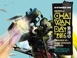 走入專業攝影師的工作間︰HKIPP「柴灣日」3 月 14 至 15 日舉行