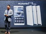 Huawei P8 連同 6.8 吋 P8 Max 登場!拍攝媲美單反吹大左?