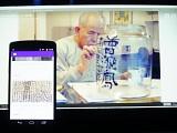 走進 Google 虛擬博物館:看九龍皇帝「墨寶」