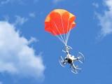 空難救星:SmartChutes 航拍機專用降傘