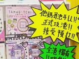 新版「他媽哥池」4U 現身香港!電子寵物代代相傳