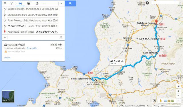 北海道 - 自驾游