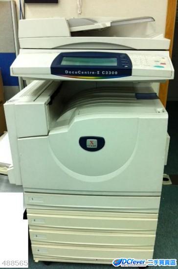 FUJI XEROX DCC3300 (影印機, 連掃瞄及打印)