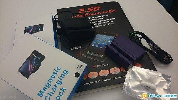 Sony Xperia Z Ultra / Z1 Z2 Z3 通用 磁性充電座 Docking : 磁石充電轉頭 : 玻璃保護貼