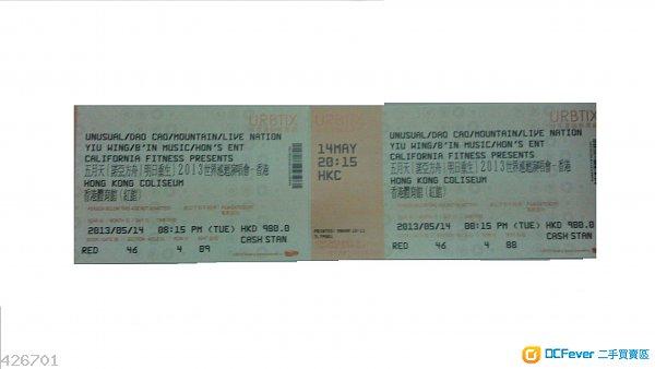 五月天演唱會2013香港$980X2連位 14/5尾場!!!!!令位