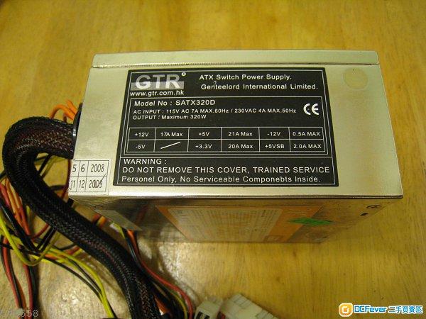 ATX Switch Power Supply 電腦火牛 SATX320D