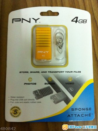 特平 原裝行貨全新USB 4G手指