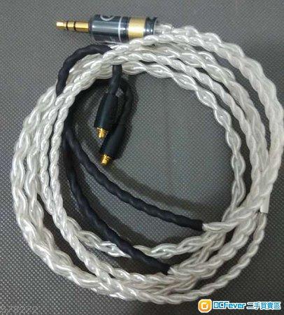 [現貨特價] 金銀耳機升級線