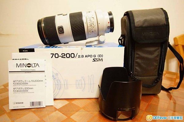 Minolta AF 70-200mm/2.8 (可加LA4轉A7,A9 可換DJI MAVIC/GoPro Karma/鏡/A99)
