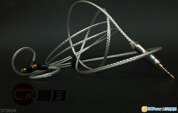 金噪子10蕊純銀7N單晶銅SE535846UE900W40/60MMCX系列頂級耳機升級線歐亞德鍍銠3.5直插