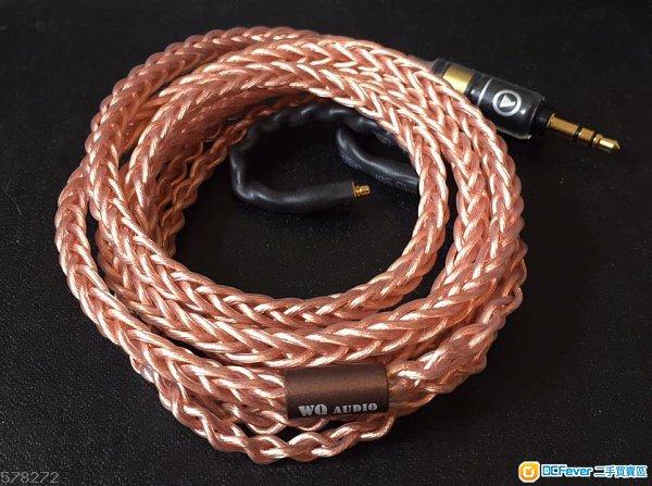 改良版 「7N單晶銅絲 + 合金絲」耳機升級線 (4絞/8絞)