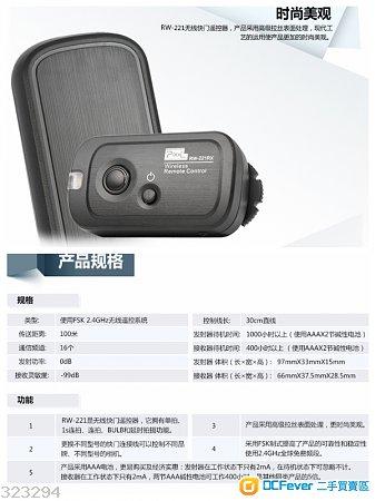 Nikon 專用遙控器快門線for Nikon D750 D650 D610 D7100 D7000 D90 D5300 D5200 D51