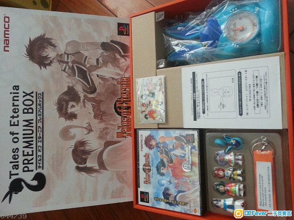 賣PS TALES OF ETERNIA PREMIUM BOX