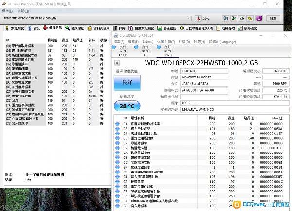 2.5 WD 10SPCX 1TB 7mm 100%正常運作