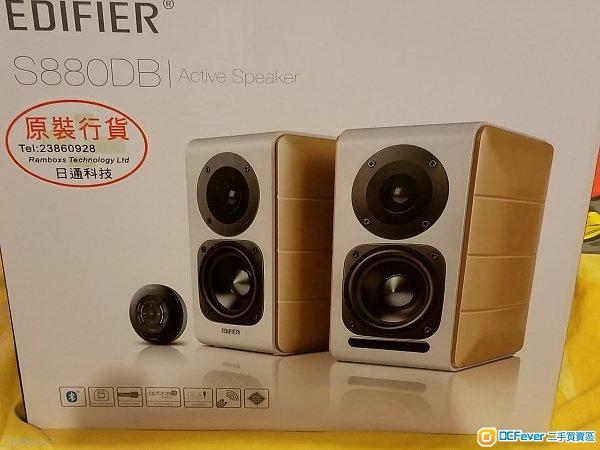 2017年新品!! 高解析!! 通透真實!! Edifier S880DB speaker