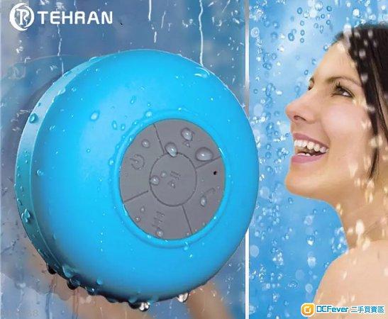 Bluetooth Speaker 藍牙音箱 防水 免提