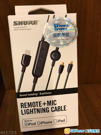 Shure Remote + Mic Lightning Accessory Cable (RMCE-LTG)