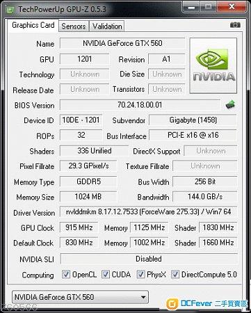 Gigabyte GTX560 1GB DDR5 雙風扇 DualFan