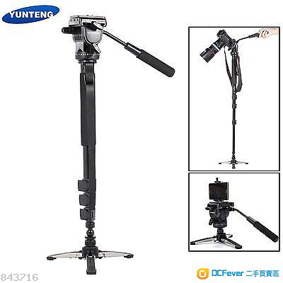 YUNTENG VCT-588 Extendable Monopod w/ Detachable Tripod Stand Base