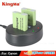 KINGMA FOR CANON NB-13L Two Battery + USB Dual Charger(兩電雙充)