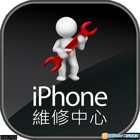 【 特平手機維修 】Apple I Phone / IPad / IPod
