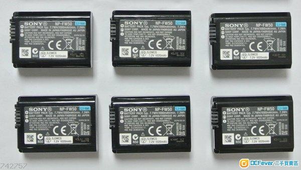Sony A6000 A6500 NEX-7 6 5R 5T 5N 5C C3 F3 a9 QX1 旅行充電器 NP-FW50日本製原裝電池