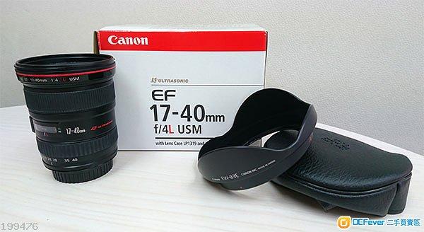 Canon EF 17-40mm f/4L USM (非常新淨)