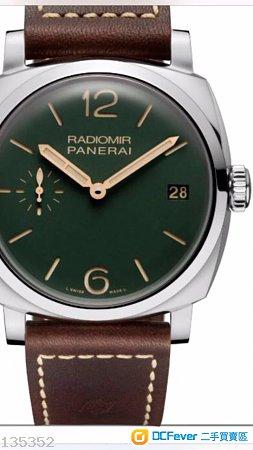全新2017年 Panerai 限量版 只有300 Radiomir 罕見的綠色錶面