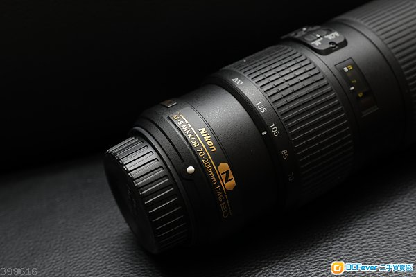 Nikon 70-200 f4 vr