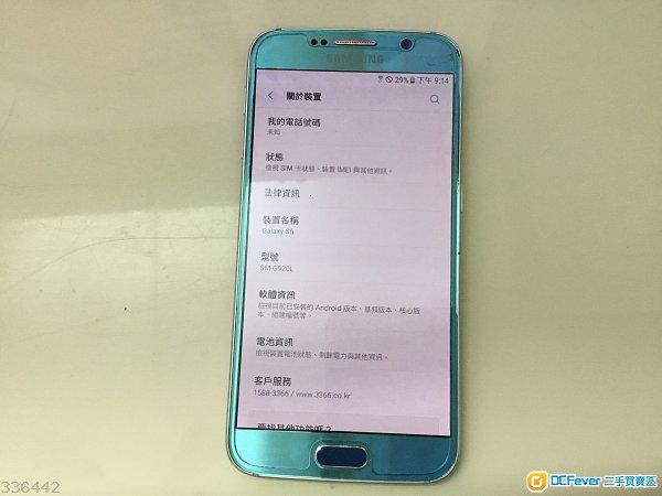 80%new. Samsung S6 韓版 32G