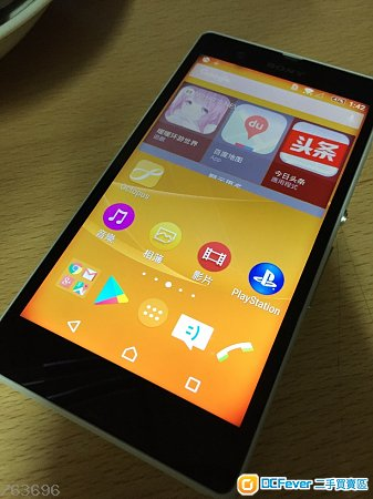 Sony Xperia Z 4G LTE  2GB / 16GB 白色 九成新 (淨機)