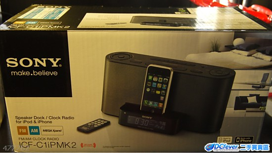 sony icf-c1ipmk2 [mega xpand] (speaker dock/clock radio for