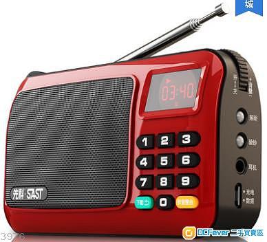 先科t50,数字显示屏收音机