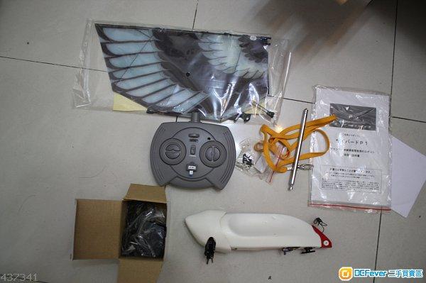 出售 cybird p1 遥控扑翼机 rf remote controlled flying robot bird