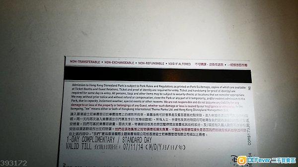 香港成人资源分享_香港迪士尼成人门票一张