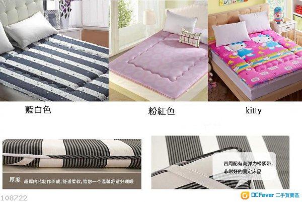 出售 榻榻米加厚可折叠床垫床褥 坐垫 窗台垫