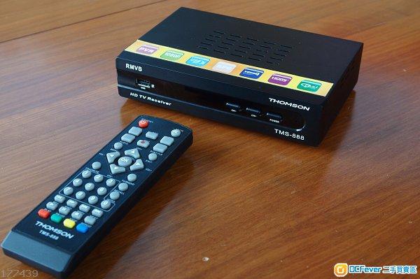 thomson高清数码电视接收器(机顶盒)