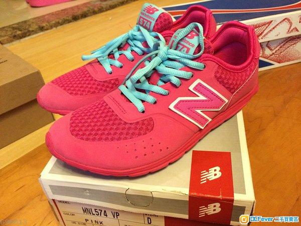 New Balance 574 MNL574VP