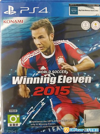 staion PS4 GAME游戏 Winning eleven 2015 WE2015