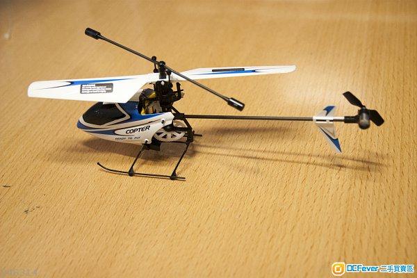 伟力v911 迷你 四通道 遥控直升机