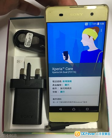 sony xa (f3116) 有盒 (gold)