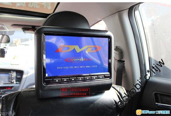 汽车后排外挂式dvd头枕显示器 9寸高清头枕电视游戏