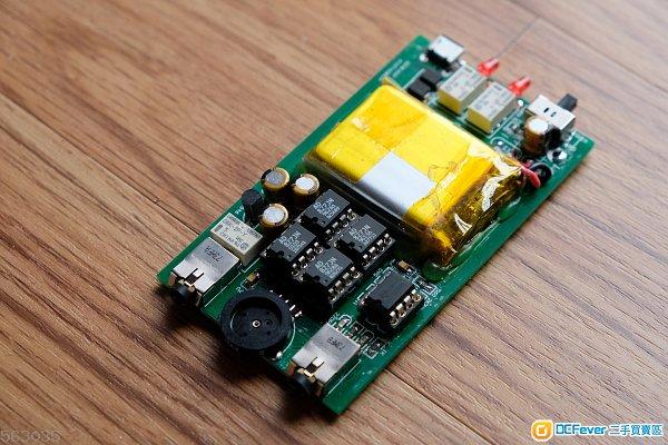用47型耳放电路,单独的电压运放,再用4片运放并联输出,输出电流大於