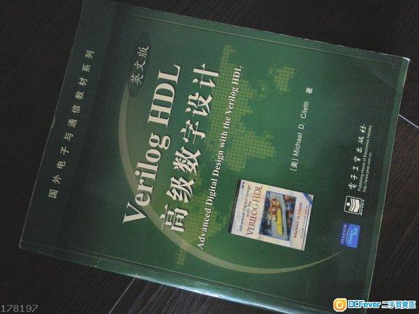 verilog hdl programming