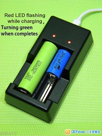 多功能充电器 锂电 镍氢电 aaa 至 18650 usb 供电 自动停充 可以由 0