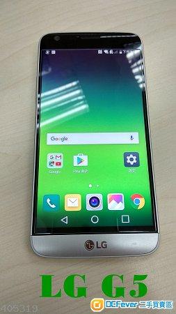 出售 LG G5韩版单卡 HK 1150