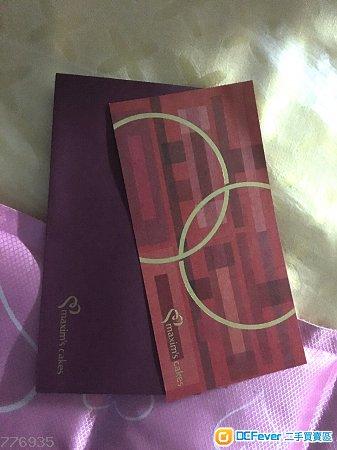 厦门结婚饼券_maxim\'s 美心饼卡 结婚 wedding 面值$50 生日蛋糕 西饼